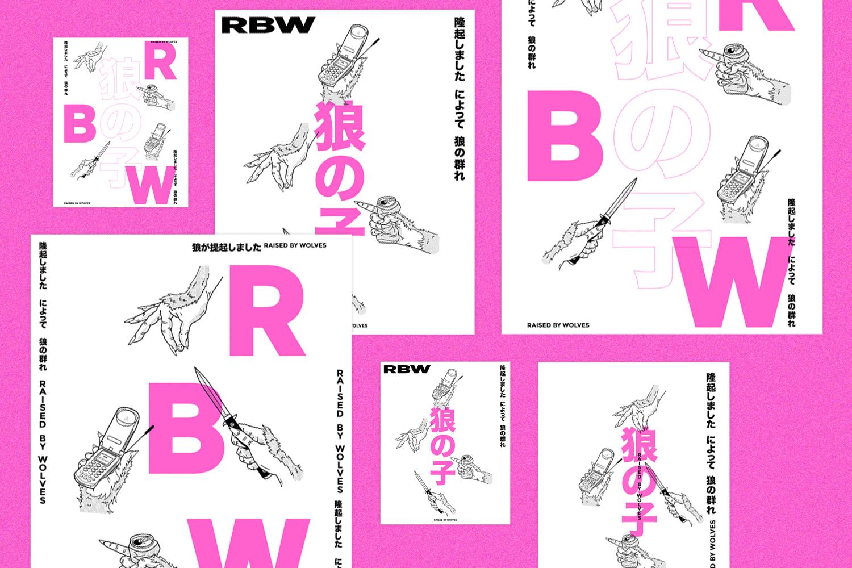 1500x100-recap-rbw-d